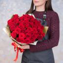 51 красная роза (Россия) 50 см в упаковке
