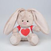 Игрушка Зайка Ми в белой толстовке с сердцем (малыш)