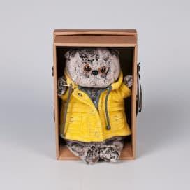 Игрушка Басик в желтой куртке, 25см