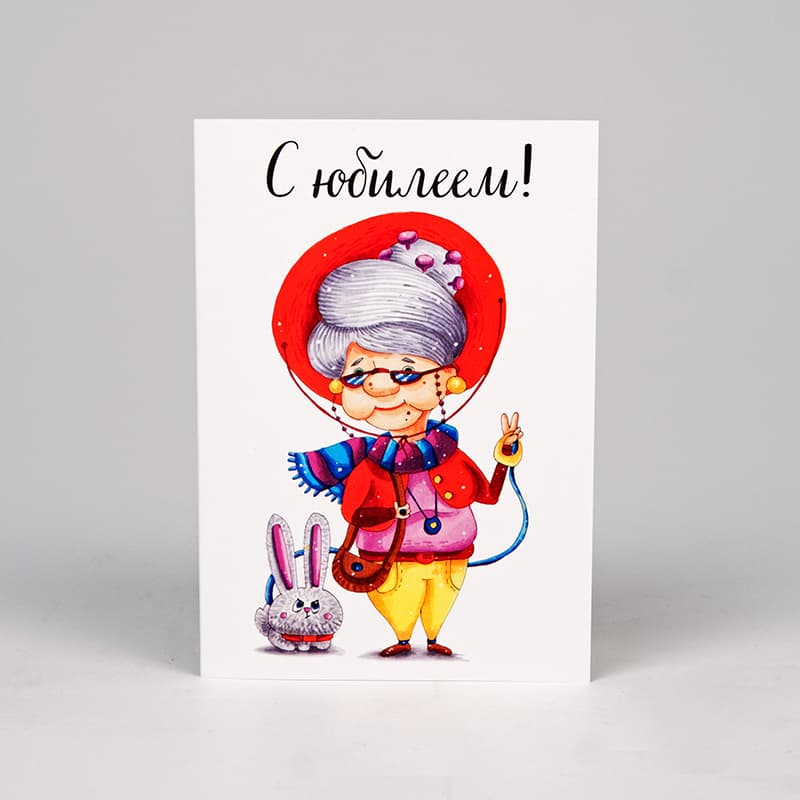 Прикольные открытка для бабушки на день рождения