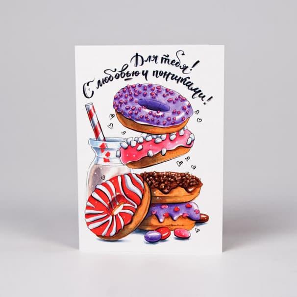 Открытка  С любовью и пончиками!