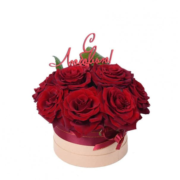 Хэт-бокс из пышных красных роз №9